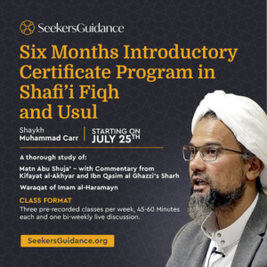 Six Month Introductory Certificate Program